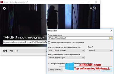 Screenshot Ummy Video Downloader para Windows 8
