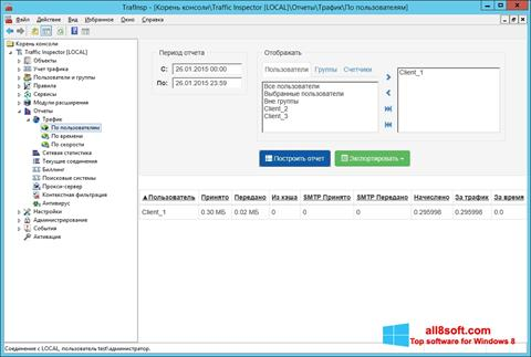 Screenshot Traffic Inspector para Windows 8