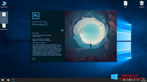 Screenshot Adobe Photoshop CC para Windows 8