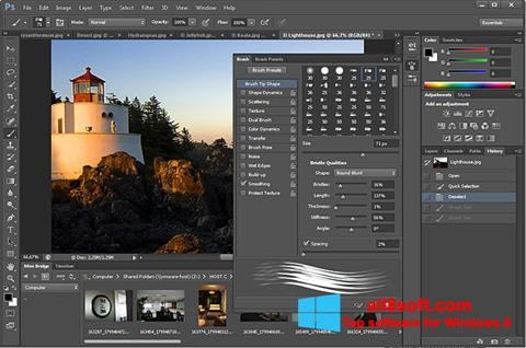 Screenshot Adobe Photoshop para Windows 8