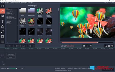 Screenshot Movavi Video Editor para Windows 8