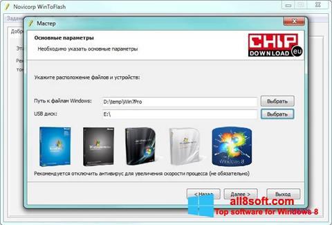 Screenshot WinToFlash para Windows 8