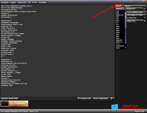Screenshot XviD4PSP para Windows 8
