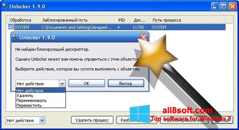 Screenshot Unlocker para Windows 8