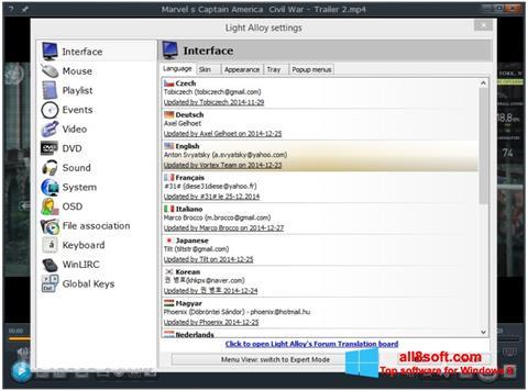 Screenshot Light Alloy para Windows 8