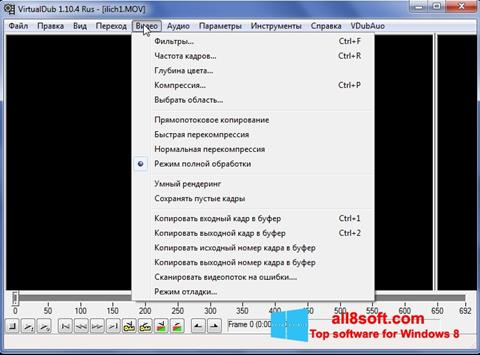 Screenshot VirtualDub para Windows 8