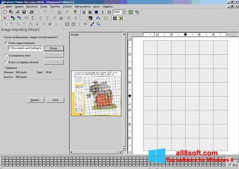 Screenshot Pattern Maker para Windows 8